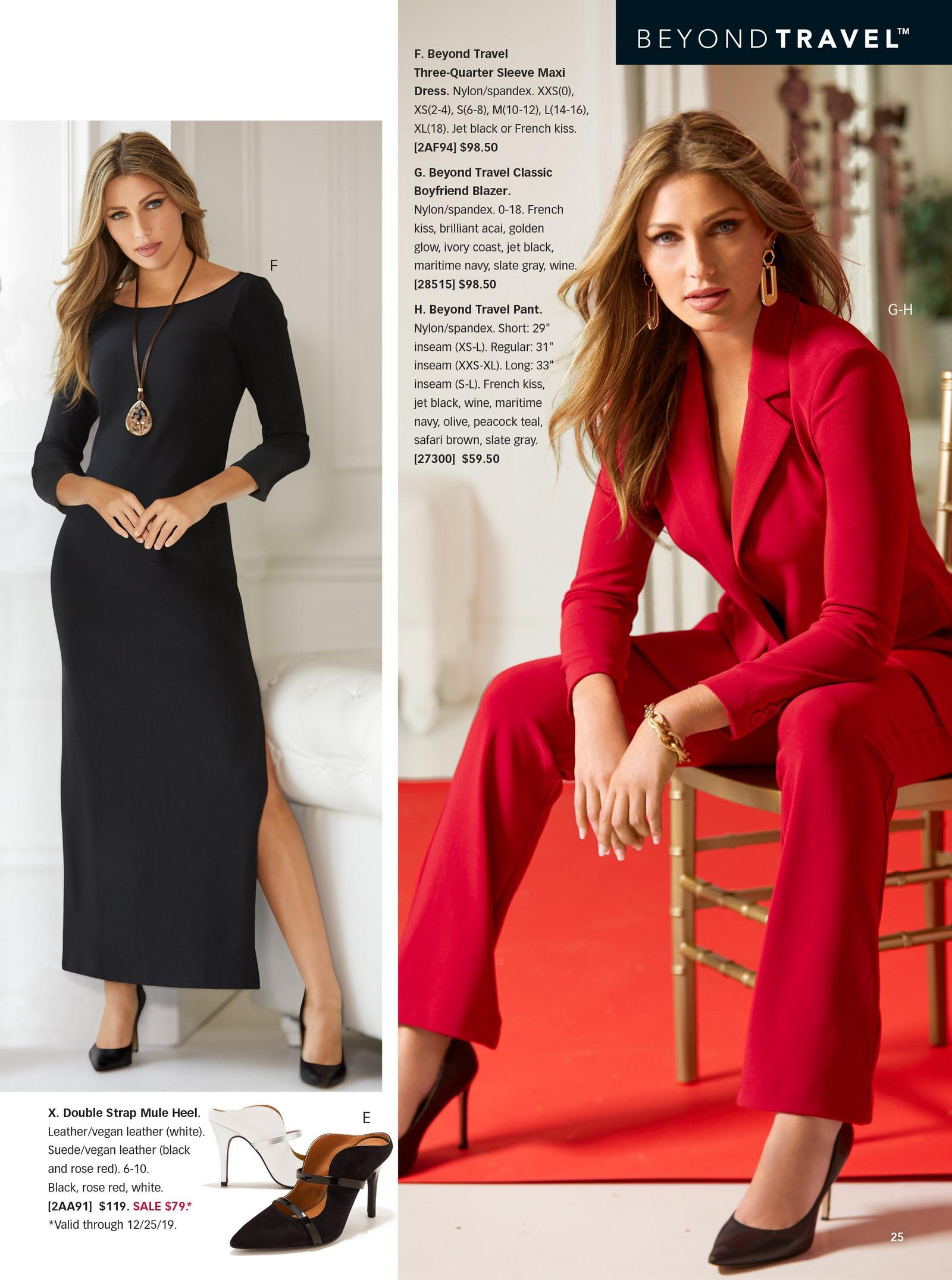 left model wearing black maxi dress. right model wearing red blazer with red pants.
