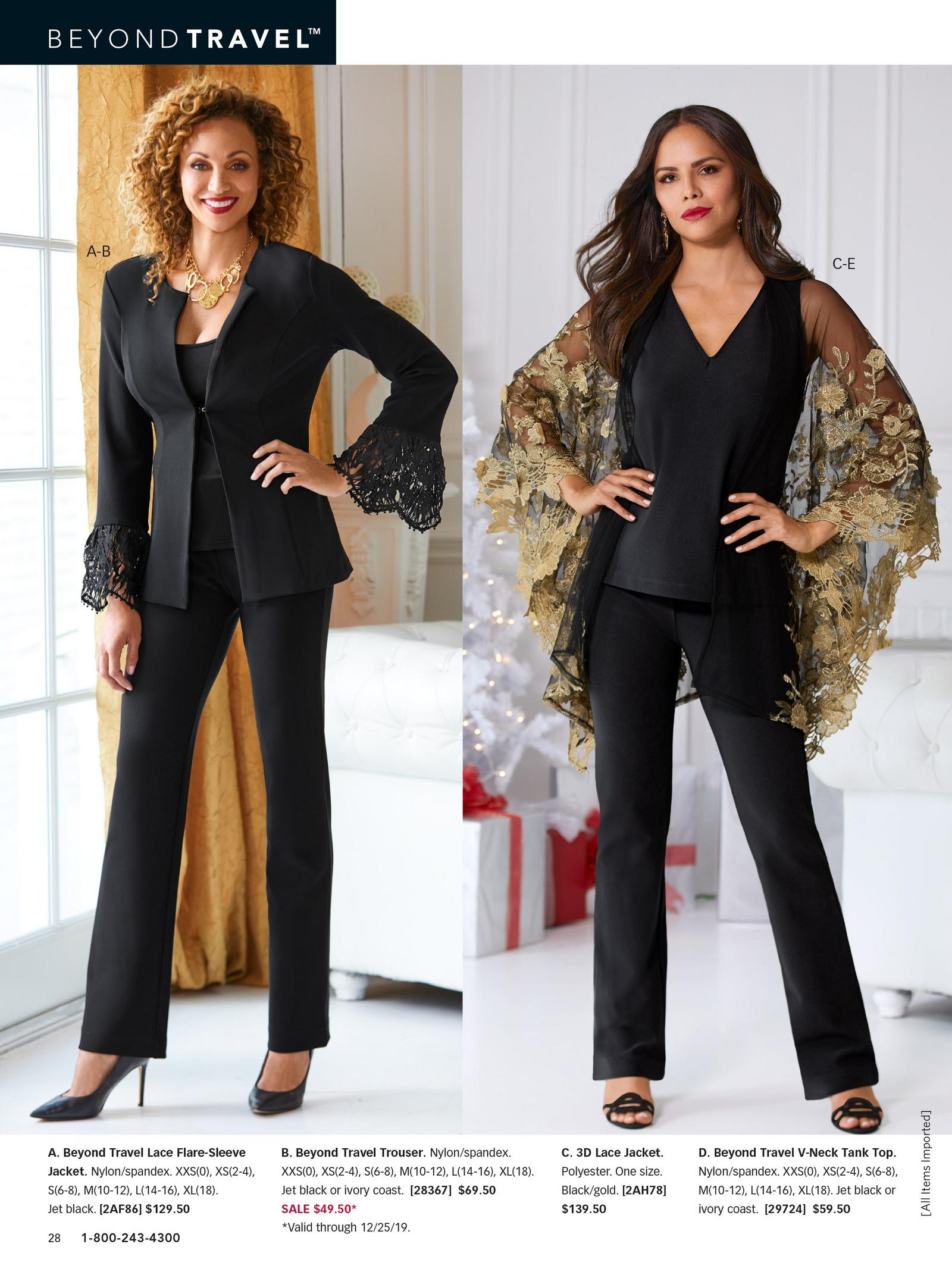 left: model wearing lace flare-sleeve jacket in black over black pants and a black tank top. right: model wearing black and gold lace jacket