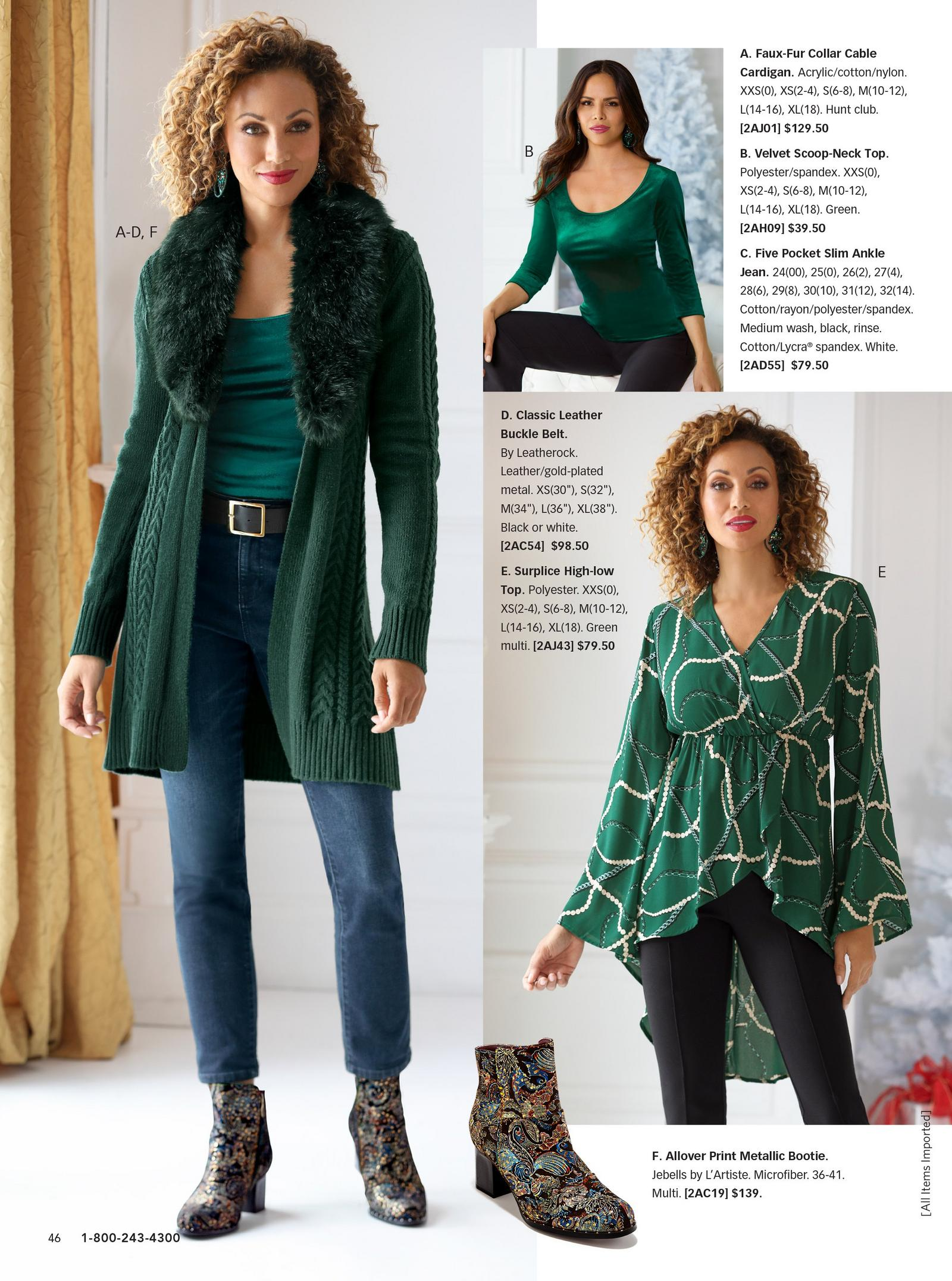 left model wearing green faux fur cardigan over green velvet top. right model wearing green chain print high-low top. top right: silo of green velvet top.