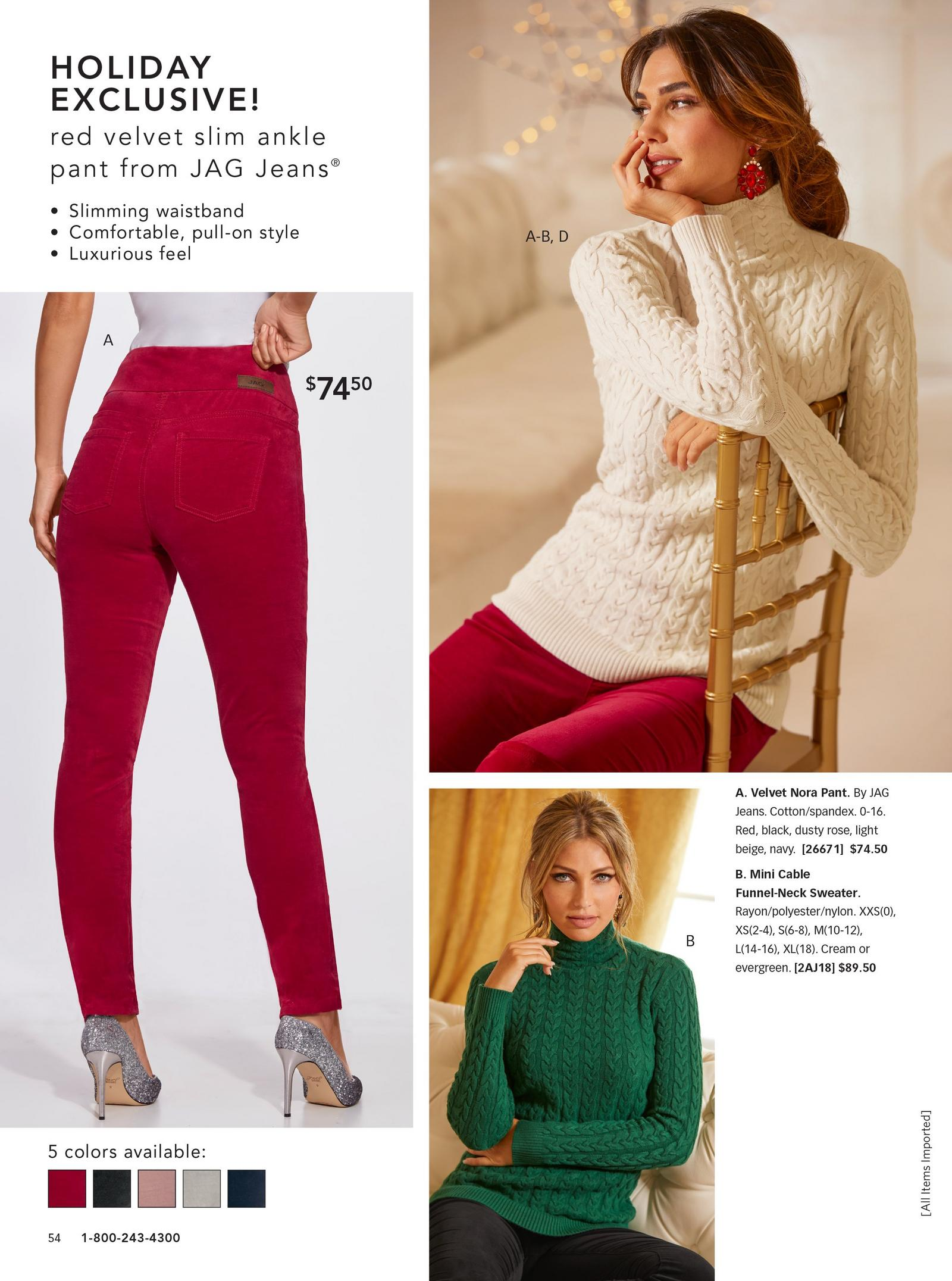 silo of red velvet nora pants to the left and two models wearing the same sweater, one in green and the other in cream, to the right.