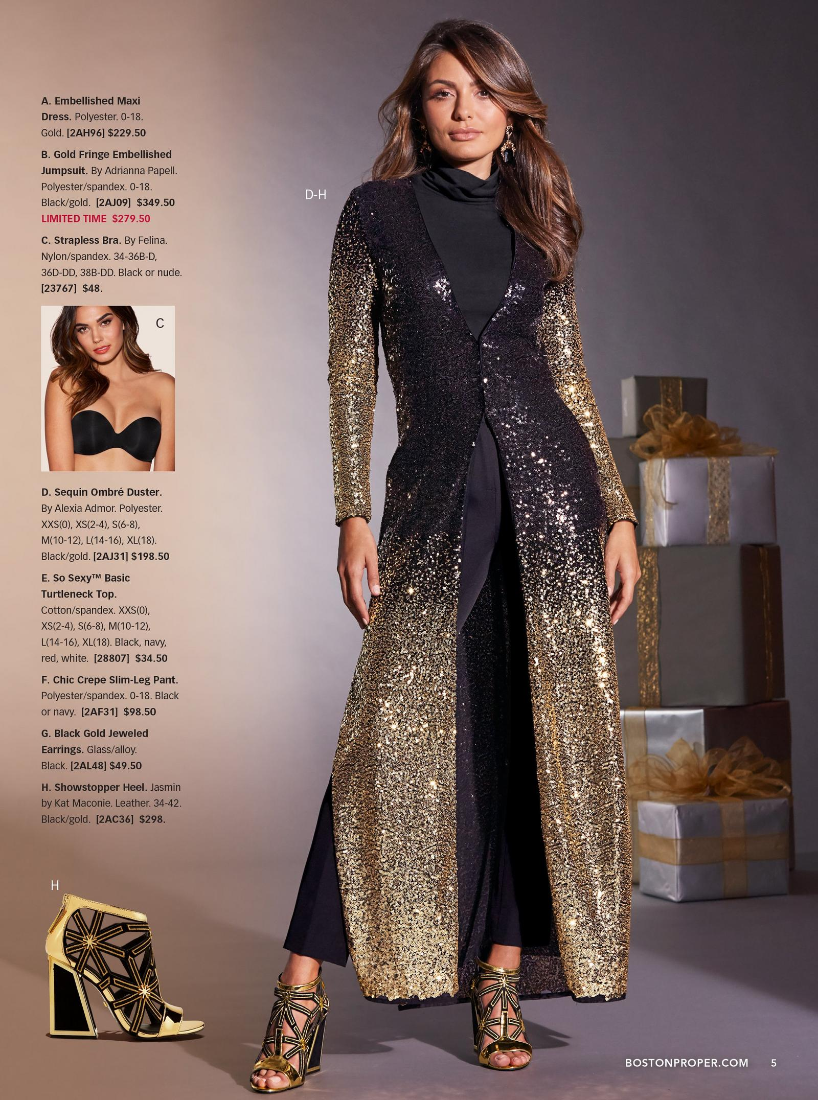 model wearing black and gold sequin ombre duster over black turtleneck top, black slim-leg pant, and black and hold heels. to the left is a silo of a black strapless bra and black and gold showstopper heel.