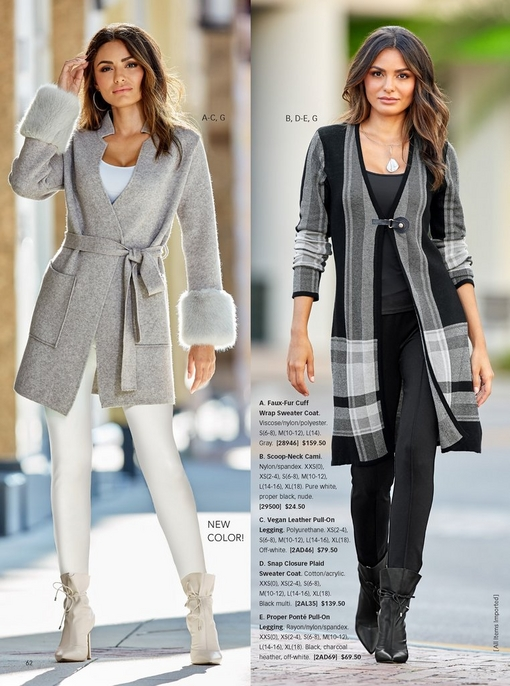 left model wearing faux fur cuff sweater coat over a white tank top, white faux leather leggings, and off-white tie front heeled boots. right model wearing plaid sweater coat over a black tank top, black leggings, and black tie front heeled boots.