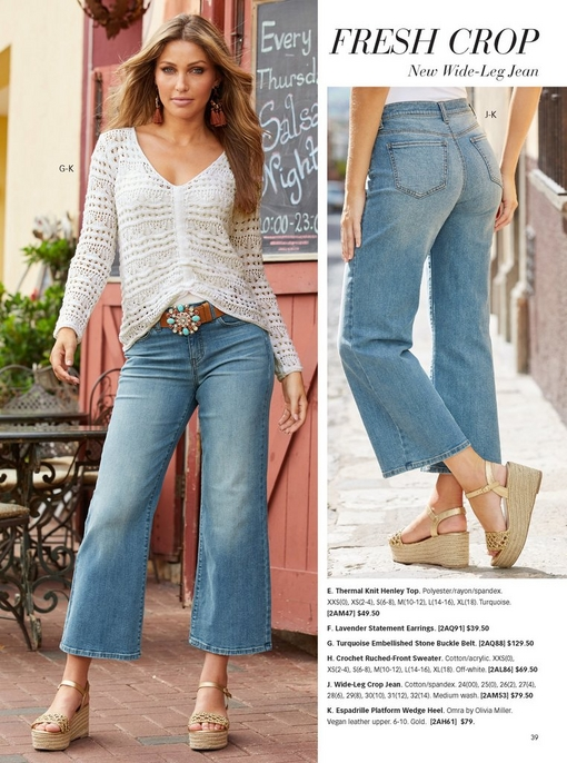 model wearing a white crochet ruched-front sweater, white tank top, turquoise embellished belt, wide-leg crop jeans, and gold espadrille platform wedges.