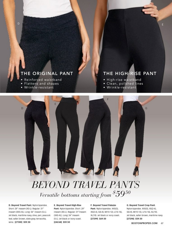 the page features the different beyond travel pants: the crop, the original pant, the palazzo, and the high-waist.