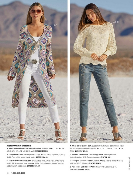 left model wearing a multicolored crochet sweater duster, white tank top, white jeans, white stone buckle belt, and white jewel embellished cork wedges. right model wearing an off-white scalloped crochet sweater, stone embellished ankle jeans, and crisscross slip-on cork wedges.