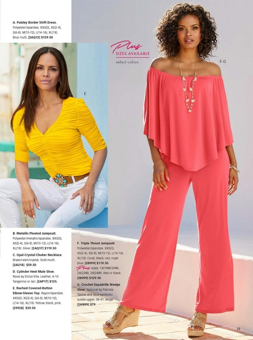 left model wearing a yellow covered button ruched three-quarter sleeve top, turquoise stone embellished belt, and white jeans. right model wearing a coral off-the-shoulder jumpsuit, long necklace, and espadrille wedges.