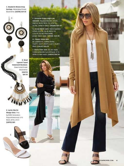 model wearing a tan colored drape sweater, white tank top, flare jeans, black wedges, tassel necklace, and sunglasses. Other model wearing the same sweater in black, white tank top, white pants, zebra belt, and white wedges.