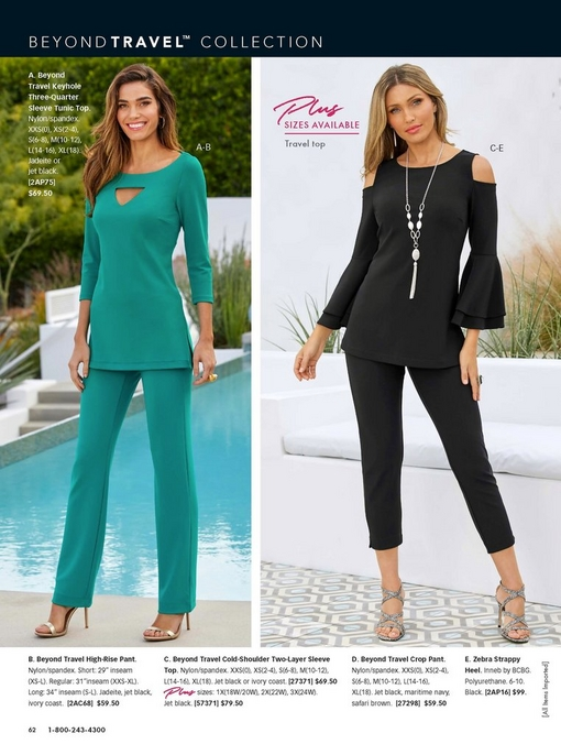 left model wearing a jadeite keyhole three-quarter sleeve tunic top and jadeite pants with gold heels. right model wearing a black flare sleeve cold-shoulder top, white tassel necklace, black crop pants, and strappy zebra heels.