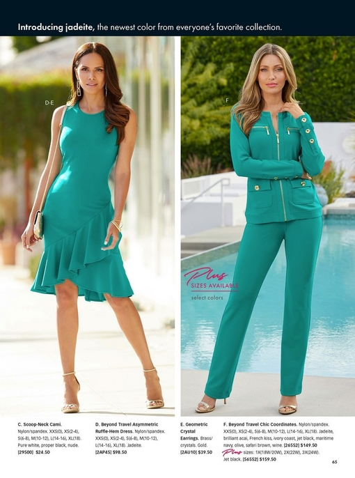 left model wearing a jadeite asymmetric ruffle-hem dress and gold heels. right model wearing jadeite chic coordinates and gold heels.