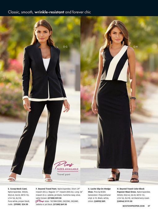 left model wearing a black and white color-block blazer, a white camisole, black pants, and white wedges. right model wearing a black and white color-block popover maxi dress and black wedges.