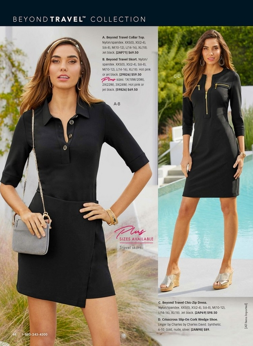 left model wearing a black collared top and black skort with a gray handbag and animal print headband. right model wearing a black chic-zip dress and silver crisscross cork wedges.