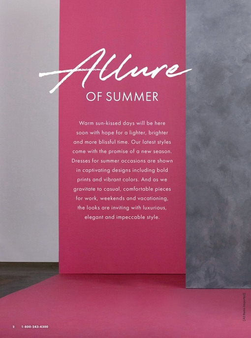 allure of the summer
