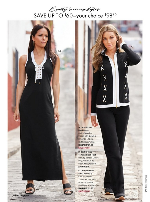 left model wearing a black and white lace-up sport maxi dress and tortoise block heel. right model wearing a black and white lace-up detail sport warm-up and black sneakers.