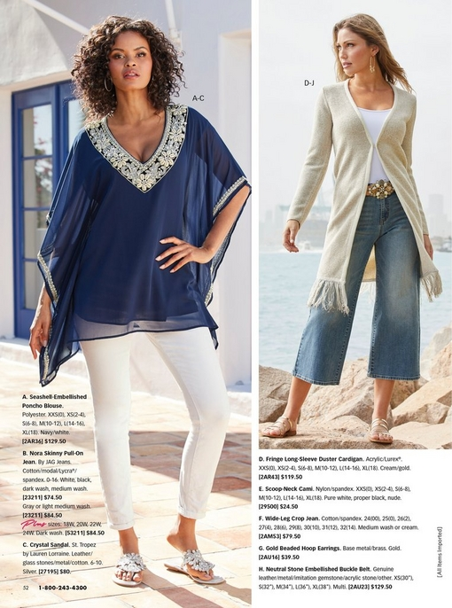 left model wearing a navy seashell-embellished poncho blouse, white pull-on skinny jeans, and crystal sandals. right model wearing a cream fringe duster, white camisole, wide leg crop jeans, a stone belt, gold hoop earrings, and gold strappy sandals.