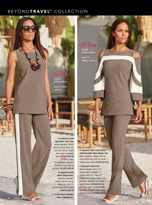left model wearing a taupe high-neck tank top, taupe pants with a white racer stripe on each side, white wedges, sunglasses, and a chunky wood necklace. right model wearing a long-sleeve cold-shoulder taupe and white color block top, taupe pants, and white wedges.
