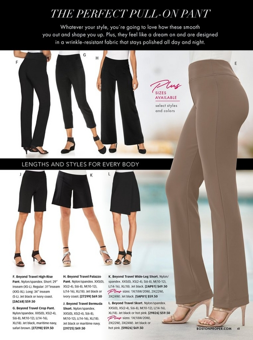 left panel shows black beyond travel pants, capris, palazzo pants, bermuda shorts, wide leg shorts, and skort. left panel shows the beyond travel pant in taupe.