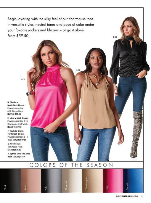 left model wearing a pink sleeveless mock-neck top and jeans. middle model wearing a tan sleeveless v-charlotte mock-neck blouseneck top, gold chain necklace, and jeans. right model wearing a black keyhole turtleneck blouse, jeans, and snakeskin spring over-the-knee boots.
