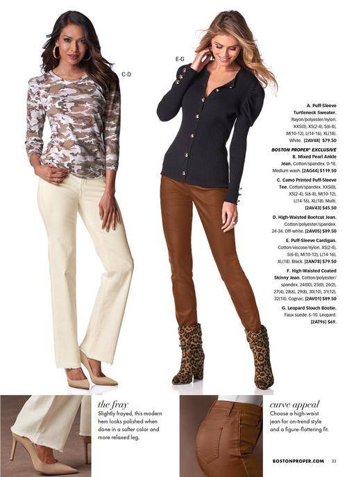 left model wearing a camo puff-sleeve tee, off-white bootcut jeans, gold hoop earrings, and nude pumps. right model wearing a black puff-sleeve cardigan, coated skinny jeans, and leopard booties.
