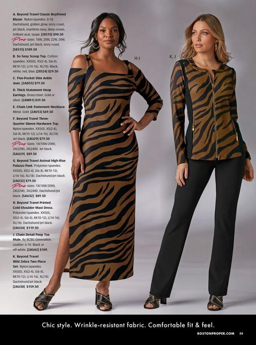 left model wearing a long-sleeve cold-shoulder brown and black zebra print maxi dress with silver hoop earrings and black peep toe mules. right model wearing a black and brown zebra print two-piece set, gold hoop earrings and black peep toe mules.