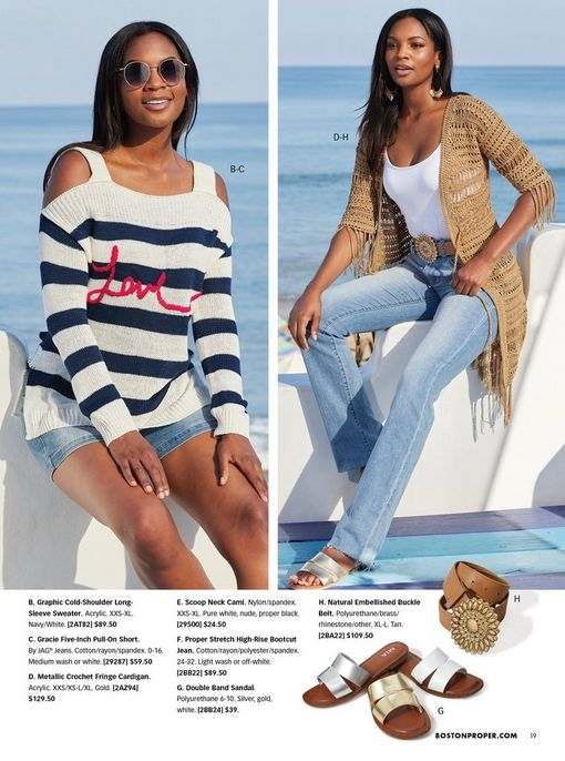 left model wearing a white and blue striped graphic cold-shoulder sweater, denim shorts, and sunglasses. right model wearing a tan crochet fringe cardigan, white tank top, jewel embellished tan belt, light wash jeans, and silver double strap sandals.
