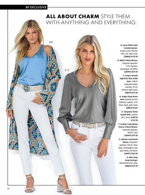left model wearing a light blue charm tank top, blue and tan crochet duster, turquoise stone embellished belt, white jeans, and silver single strap heels. right model wearing a gray balloon sleeve charm top, white mixed metal belt, and white jeans.