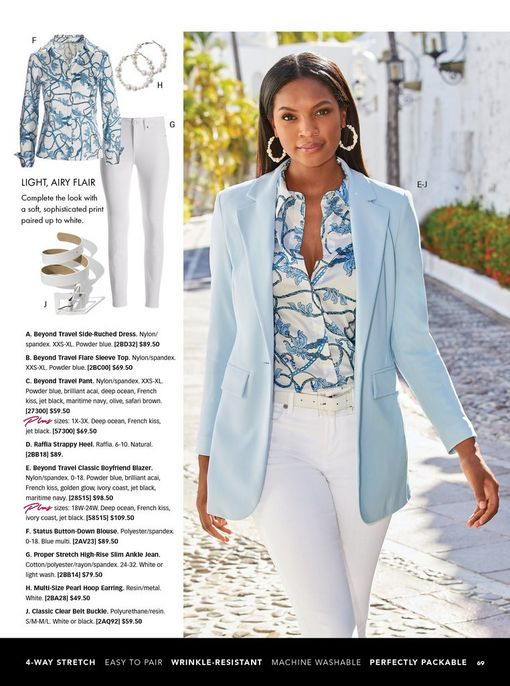 model wearing a light blue blazer, white and blue printed button down top, white jeans, white belt, and pearl hoop earrings. each item is shown to the left.