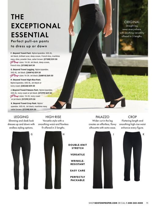five different beyond travel pants: original, leggings, high-rise, palazzo, and cropped.