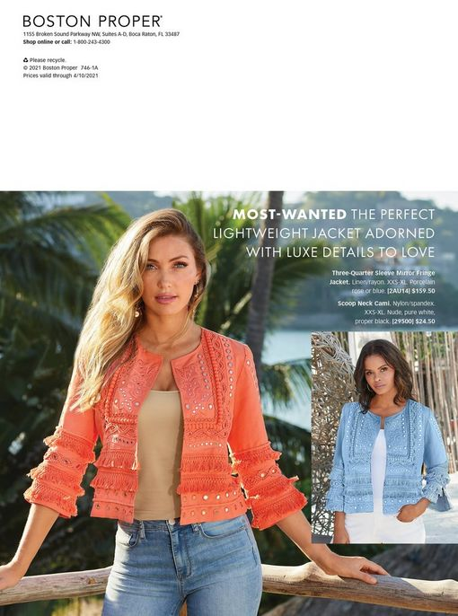 left model wearing an orange fringe and mirrored jacket, tan tank top, and jeans. right model wearing a light blue fringe and mirrored jacket, white tank top, and white jeans.