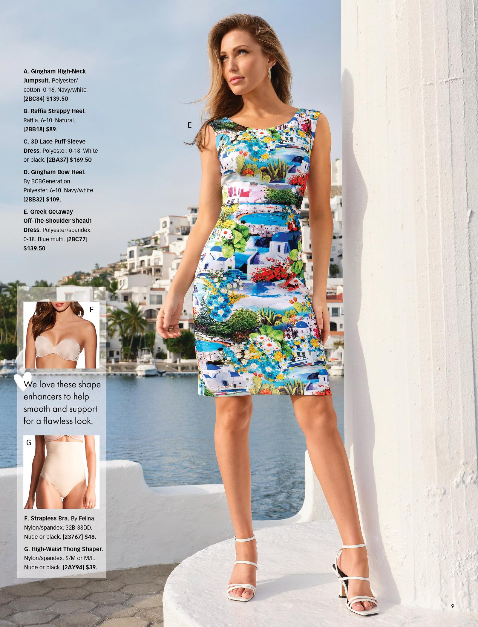 model wearing a sleeveless greek getaway print off-the-shoulder sheath dress and white strappy heels.