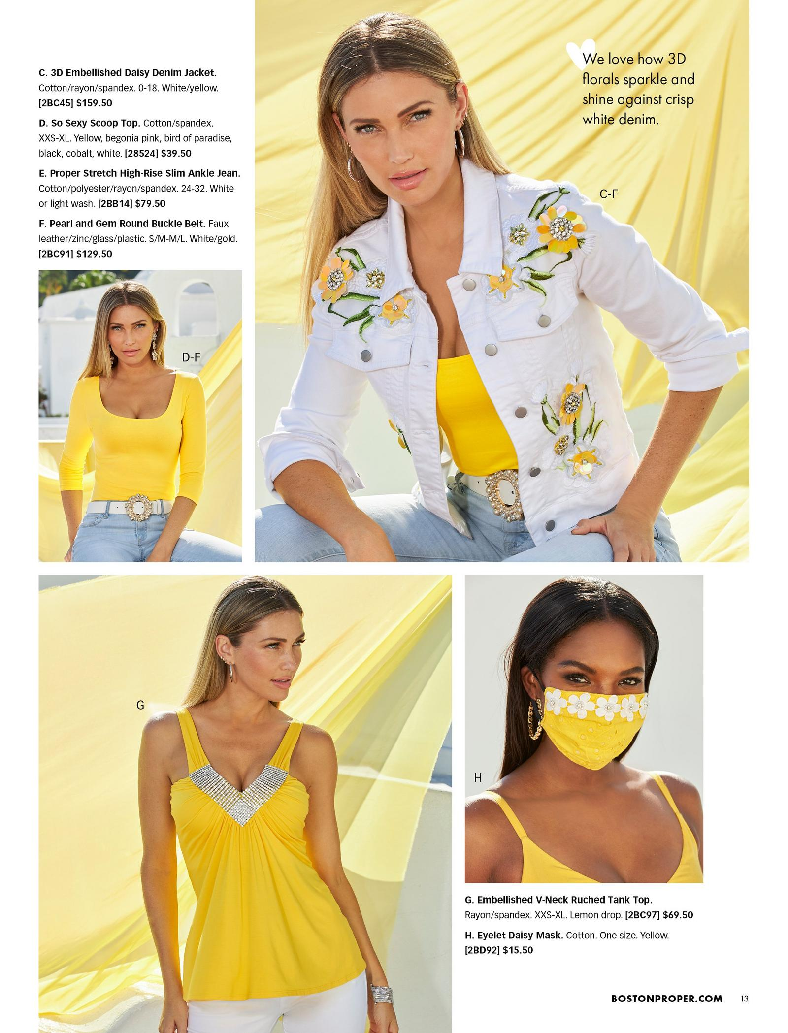top left model wearing a yellow three-quarter sleeve top, white jeweled belt, and jeans. top right model wearing a white denim jacket with yellow daisy embellishments, yellow top, white jeweled belt, and jeans. bottom left model wearing a yellow sleeveless ruched tank top with silver embellishments. bottom right model wearing a yellow face mask with white daisy embellishments.