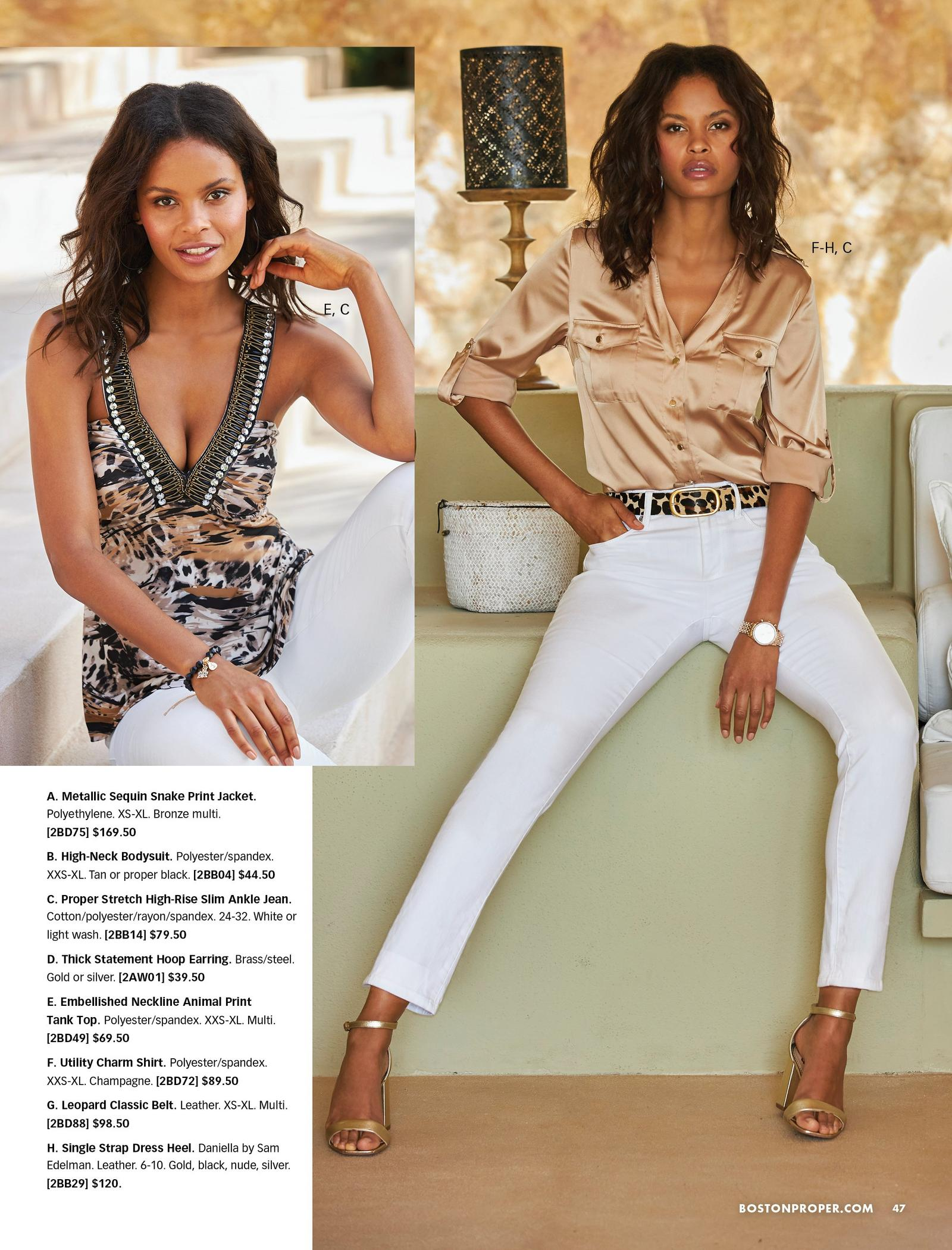 left model wearing an animal print sleeveless embellished neckline top and white jeans. right model wearing a tan button-down top, leopard belt, white jeans, and gold single strap heels.