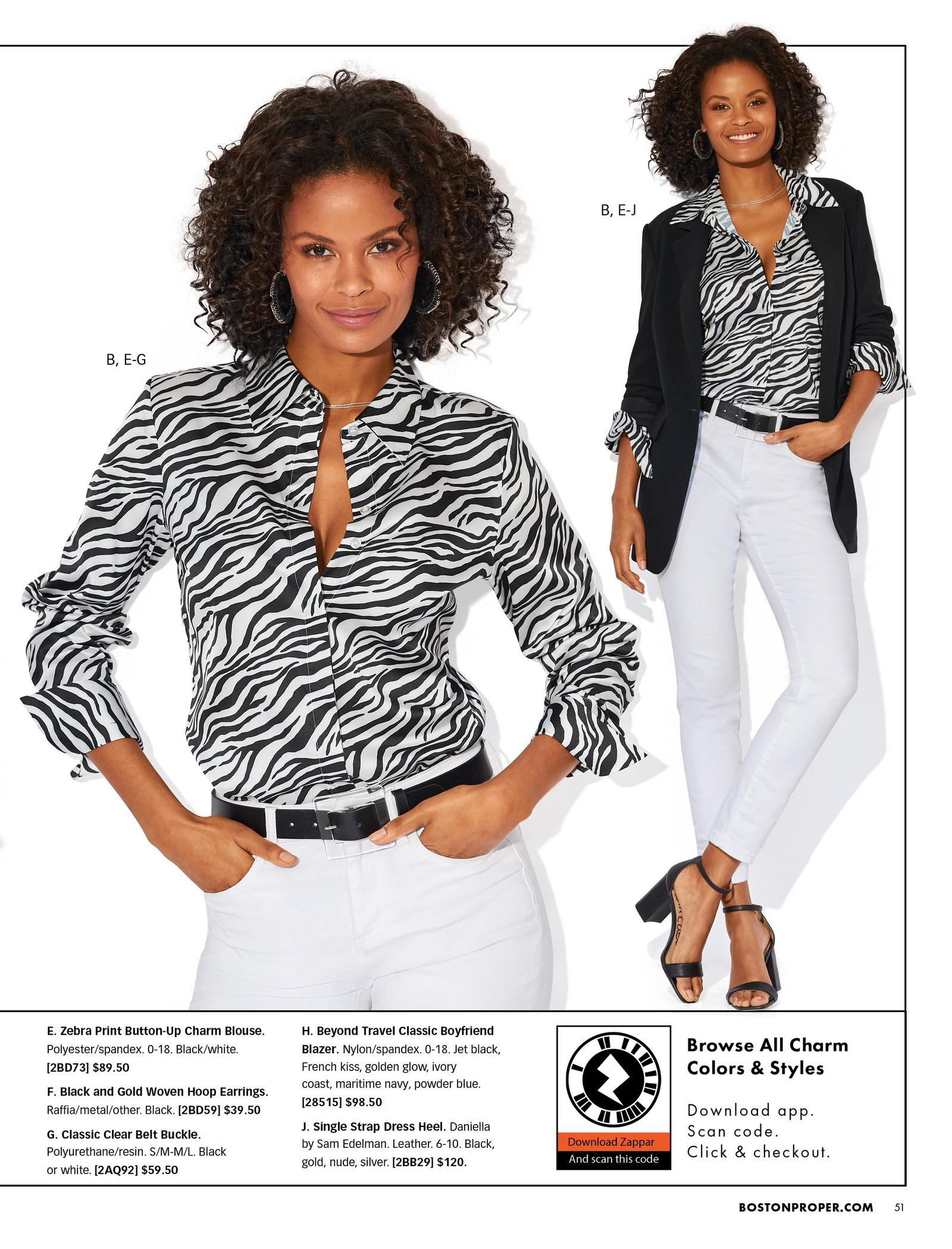 left model wearing a black and white zebra print button down long-sleeve top, black belt, and white jeans. right model wearing a black blazer, black and white zebra print button-down top, black belt, white jeans, and black strappy heels.