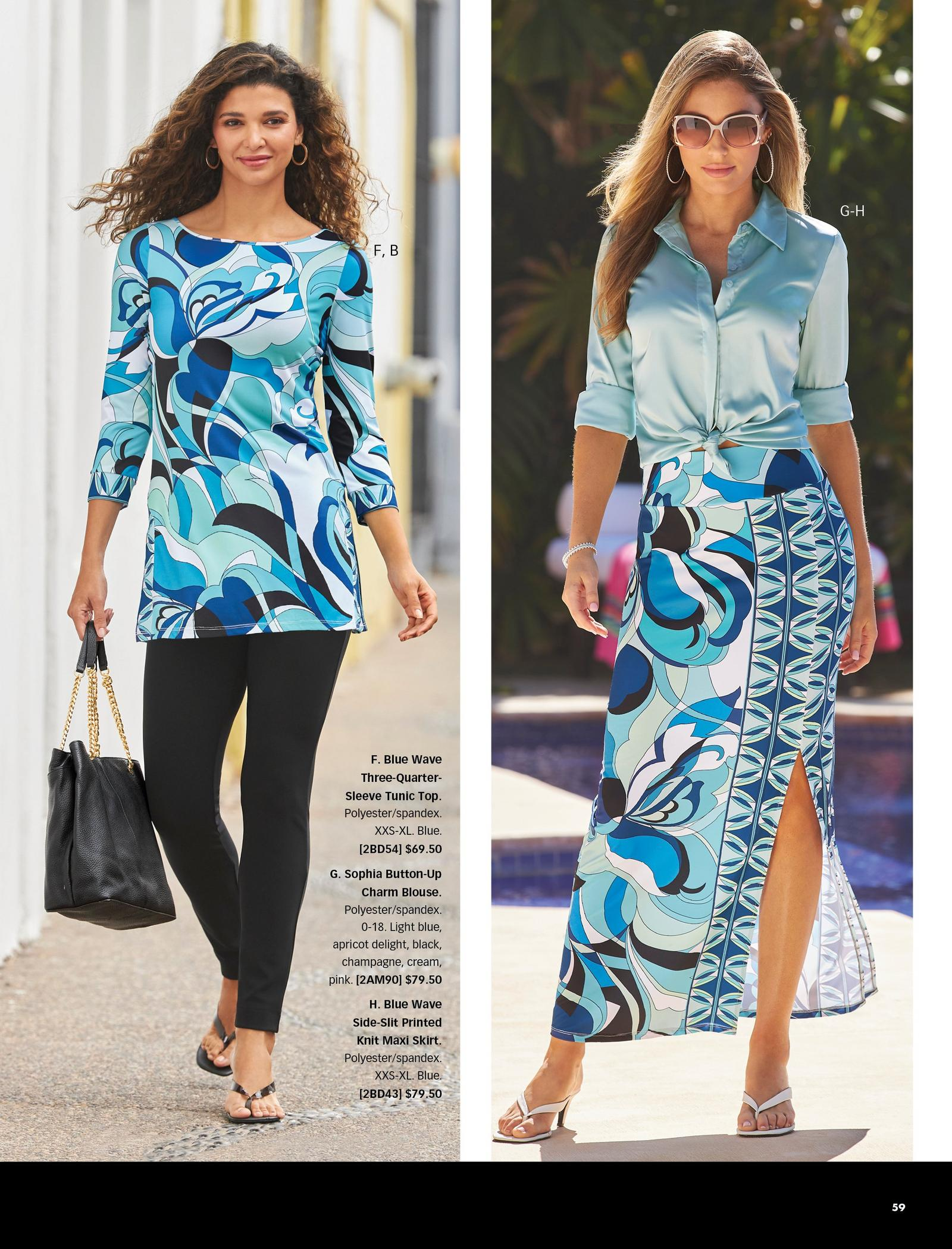left model wearing a blue printed wide neck three-quarter sleeve top, black leggings, black sandals, and black bags. right model wearing a light blue button down top, blue printed side-slit maxi skirt, white sandals, sunglasses, and hoop earrings.