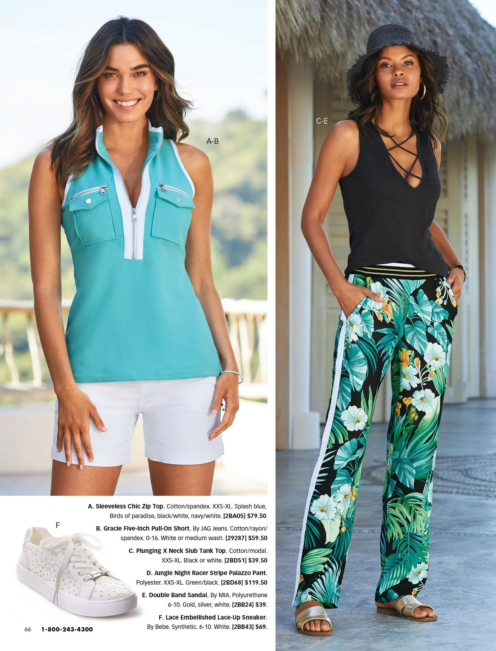 left model wearing a blue sleeveless collared sport top and white shorts. right model wearing a black sleeveless x-neck slub top, black and green jungle printed racer stripe palazzo pants, gold double-strap sandals, gold hoop earrings, and black straw hat. also shown: white lace embellished sneakers.