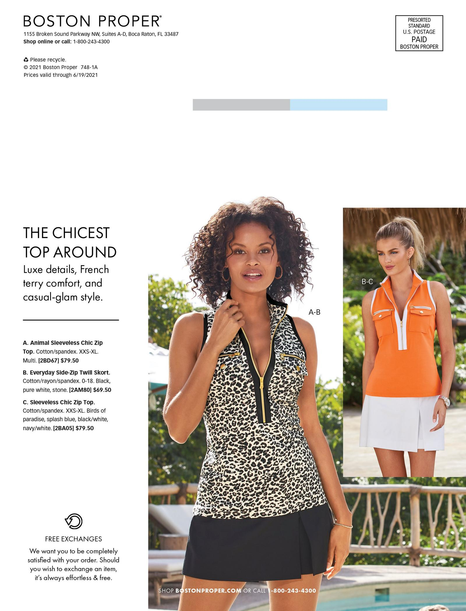 left model wearing a leopard print sleeveless quarter zip sport top and black skort. right model wearing an orange sleeveless quarter zip sport top and white skort.