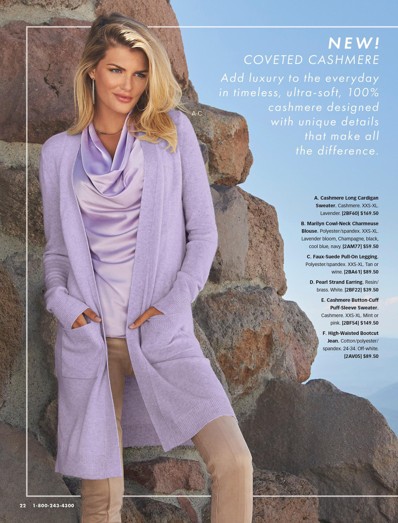 model wearing a lavender long cashmere cardigan, lavender cowl neck top, and tan suede leggings.