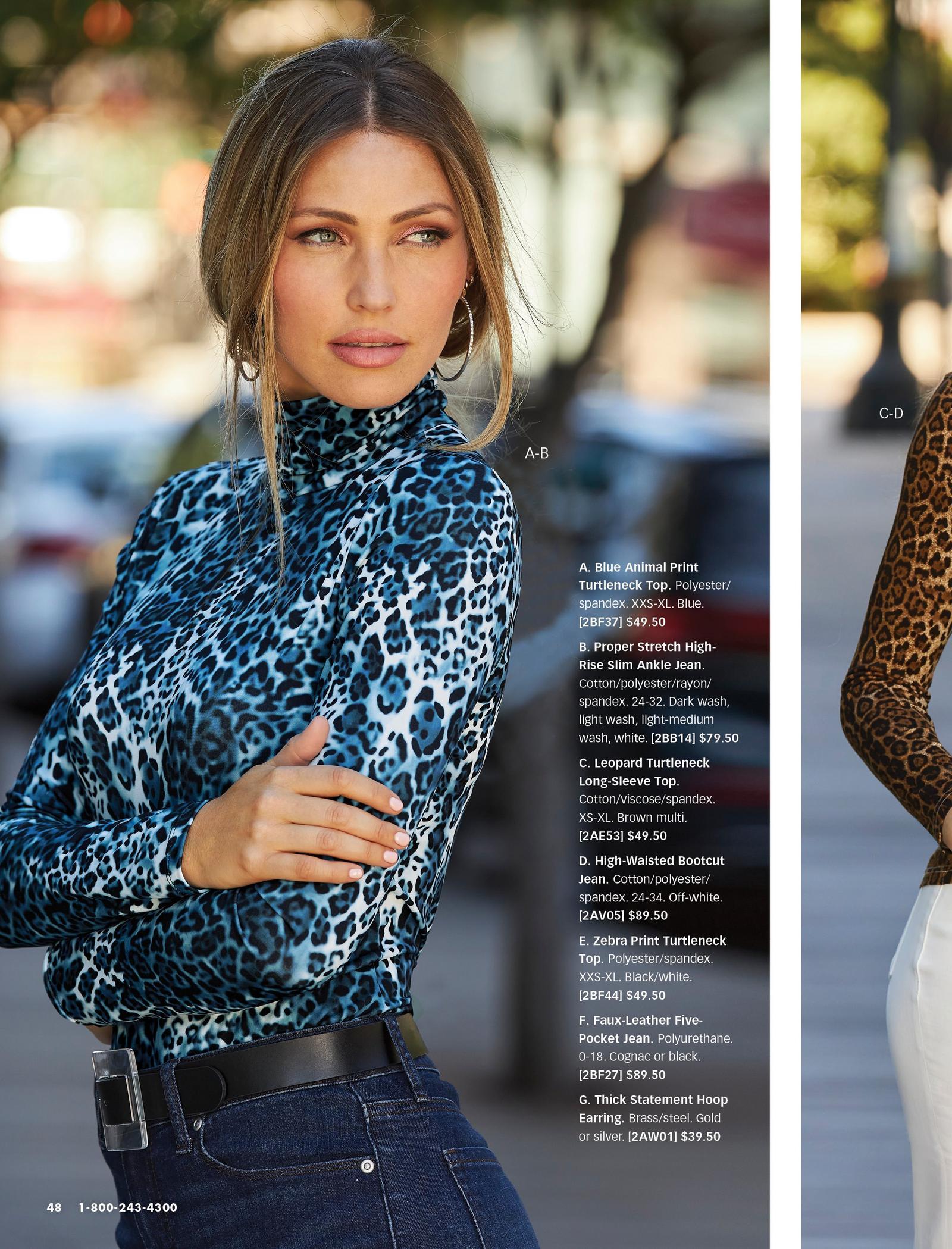 model wearing a blue animal print turtleneck long-sleeve top, black belt, and jeans.
