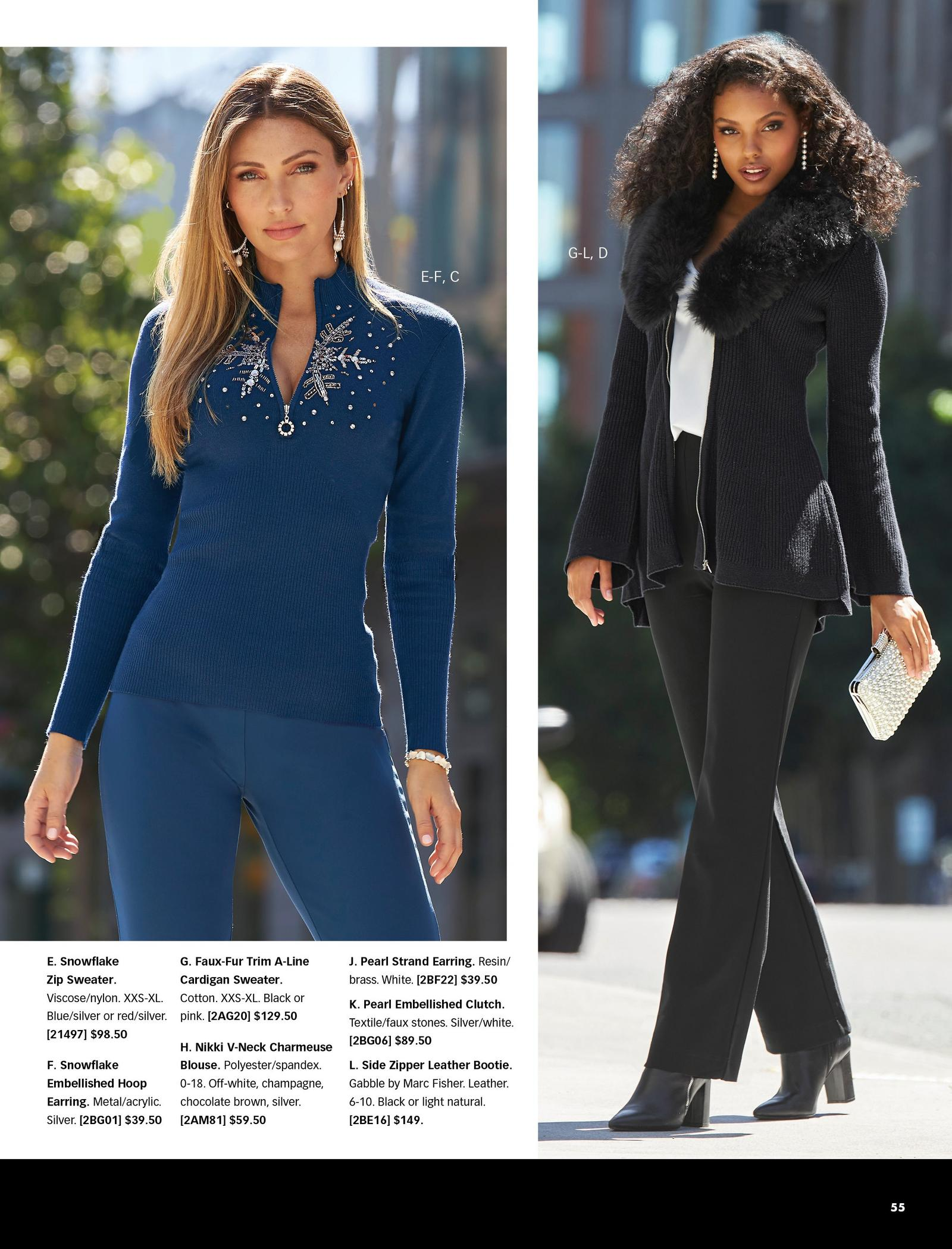 left model wearing a navy snowflake half zip sweater and navy straight leg pants. right model wearing a black faux-fur trim sweater cardigan, white v-neck top, black straight leg pants, black leather booties, pearl strand earrings, and holding pearl embellished clutch.