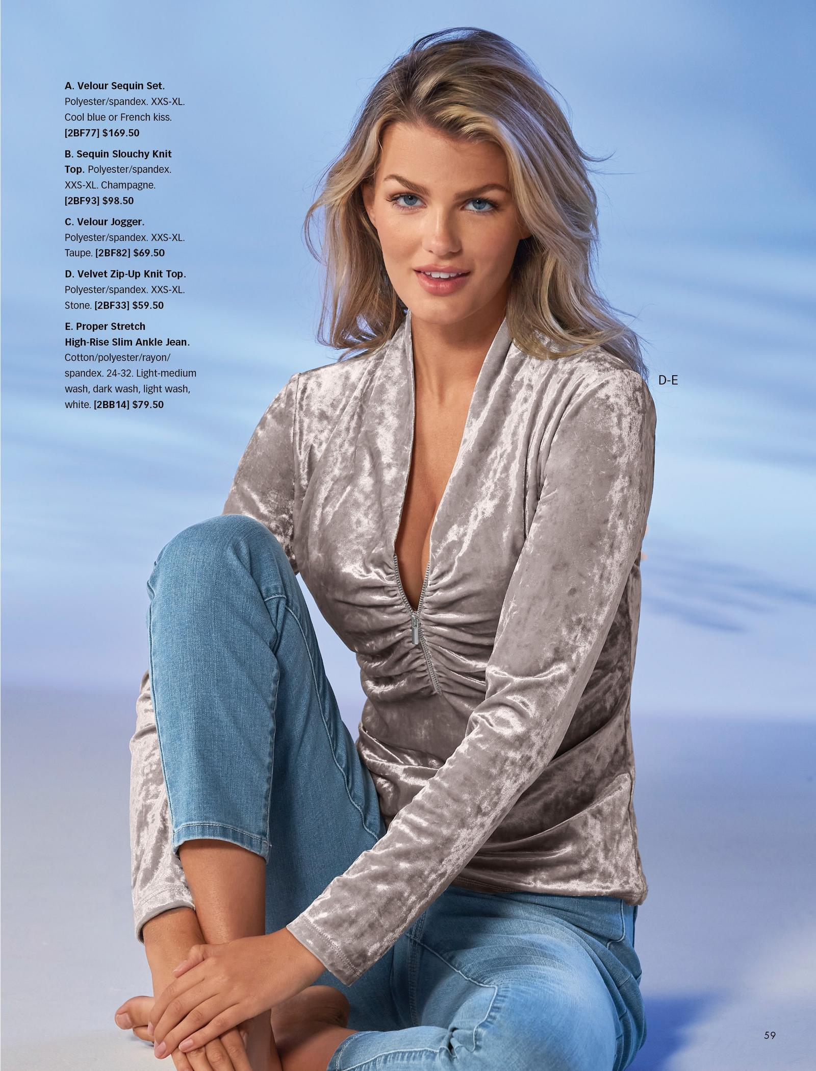 model wearing a velvet zip-up long-sleeve top and light wash jeans.